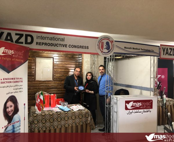 Yazd International Congress